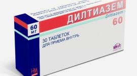 a magas vérnyomás enap-os kezelése gyors hatású gyógyszerek magas vérnyomás ellen