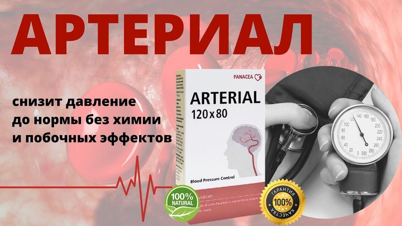 megvonási szindróma magas vérnyomás gyógyszerek magas vérnyomás atenolol