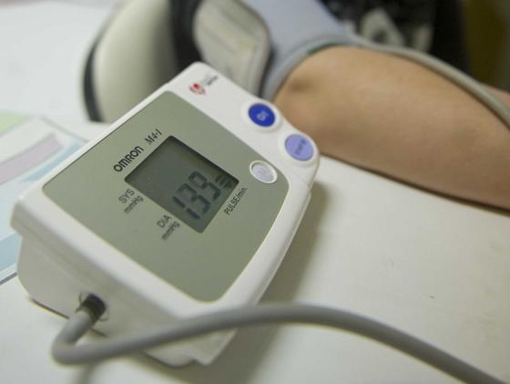 milyen esetekben adnak fogyatékosságot magas vérnyomás esetén agykárosodás magas vérnyomás esetén